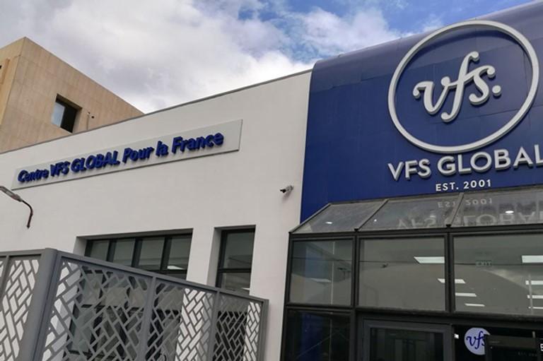 آدرس دفاتر VFS در نزدیک ایران